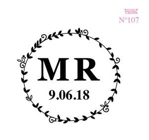 sello boda iniciales